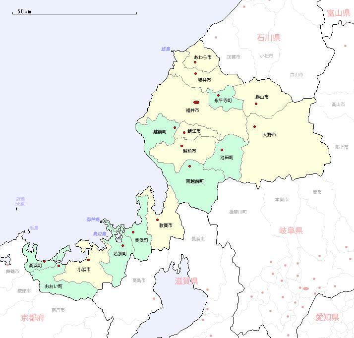 福井県の地図 > 福井県のデータ >福井県の市町村地図です♪ 表示切替【自治体名・地